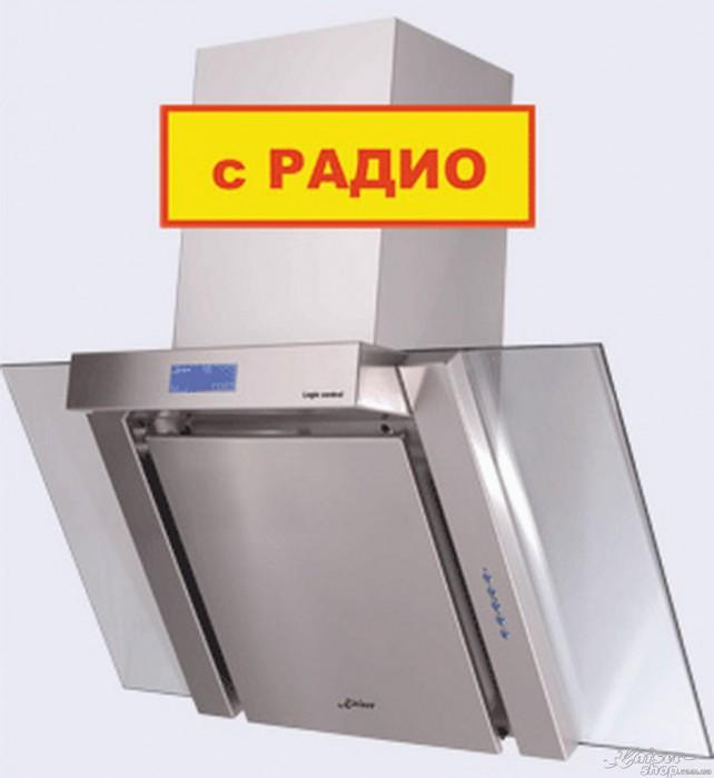 Инструкция для kaiser a 9301